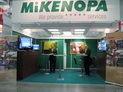 Mikenopa, PIR Moskva
