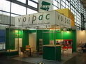 Voipac, CeBit Hannover